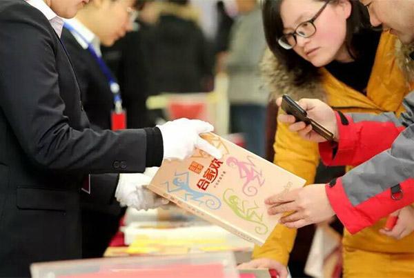 商丘市首届生肖集藏文化节暨《丙申年》 特种邮票发行式举行